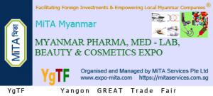 Myanmar Exhibitions & Investment Conference in Yangon @ YgTF 2017, Feb 24-26