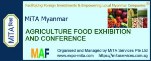 MYANMAR AGRICULTURE EXPO