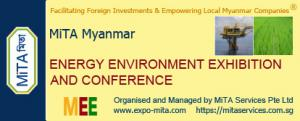 Myanmar Oil and Gas Expo
