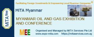 Myanmar Oil and Gas Exhibition