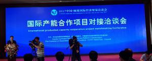 China Investors Club takes UK firms to China