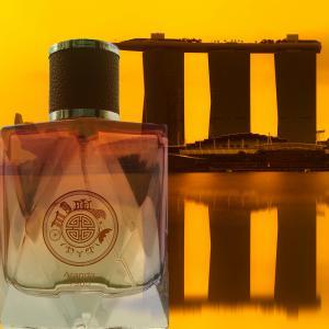 singapore memories, singapore, souvenir, MIC gift, perfume, fragrance, scent, aranda 1965